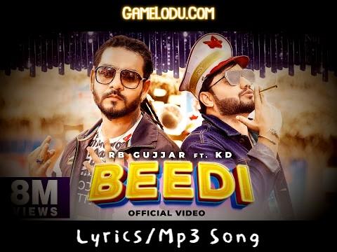 Beedi Re Mp3 Song