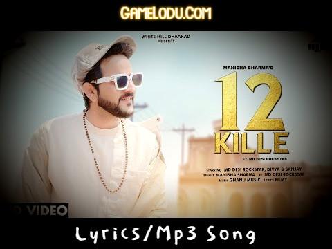 Re Tere Bik Jaange 12 Kille Rehan De Tu Chhore Mp3 Song