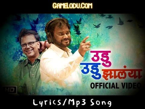 Tula Baghun Baghun Mp3 Song