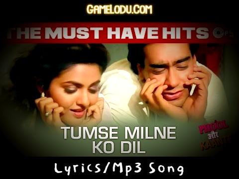 Tumhi Ho Jispe Dil Marta Hai Mp3 Song