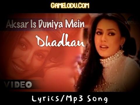 Yeh Dil To Pyar Mange Hai Mp3 Song