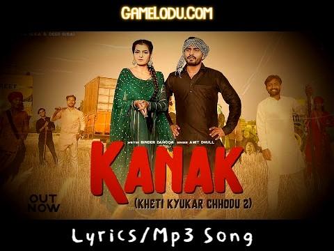 Kanak Binder Danoda Mp3 Song