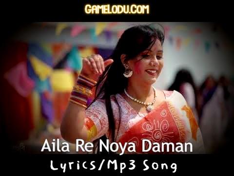 Ailare Noya Daman Mp3 Song