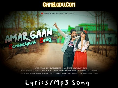 Amar Gaan New Sambalpuri Mp3 Song