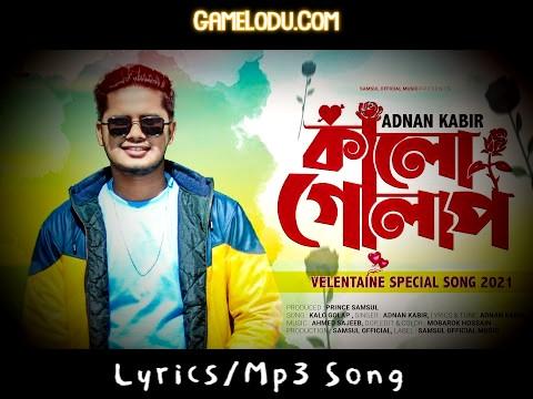 Ami Kalo Golap Lal Vebe Mp3 Song