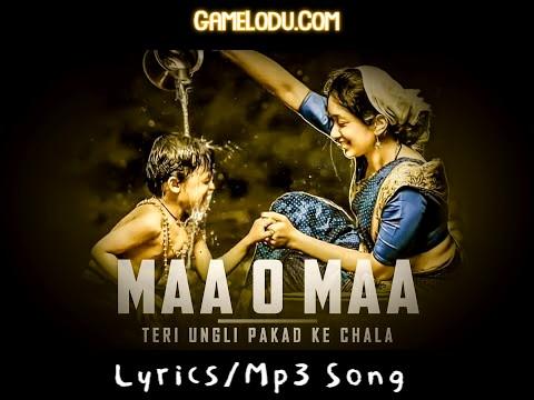 Banke Tera Saya Mothers Day Special Mp3 Song