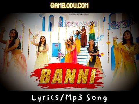 Banni Tharo Chand So Mukhdo Mp3 Song