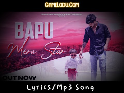 Bapu Mera Star By Vikram Pannu New 2021 Mp3 Song