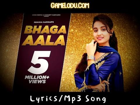 Bhaga Aala Hoga Jine Mai Milugi Mp3 Song