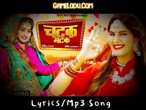 Gaj Ka Ghunghat Kaad Chali Matak Matak Mp3 Song