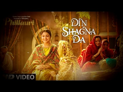 Din Shagna Da New Version Female Mp3 Song