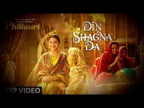 Din Shagna Da New Version Female Mp3 Song