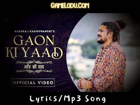 Shehro Ko Chod Chaad Ke Aaj Gaon Kii Yaad Hai Aai Mp3 Song