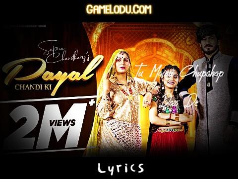 Payal Chandi Ki Renuka Panwar Mp3 Song
