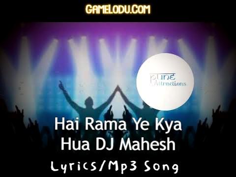 Hai Rama Ye Kya Hua DJ Mahesh Mp3 Song