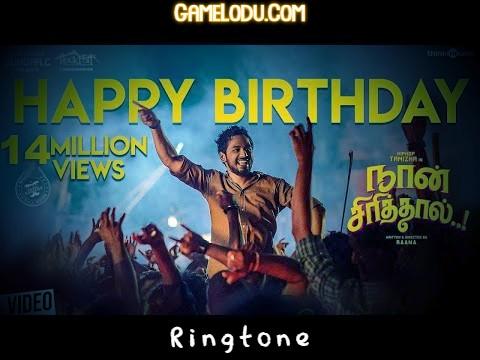 Happy Birthday To You En Chellathuku Ringtone