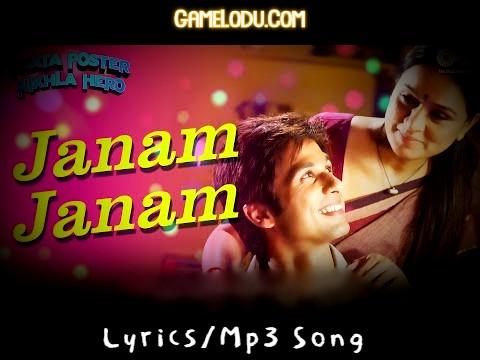 Janam Janam Tu Hi Mere Paas Maa Mp3 Song