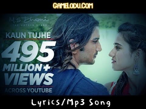 Kaun Tujhe Yun Pyar Karega Mp3 Song