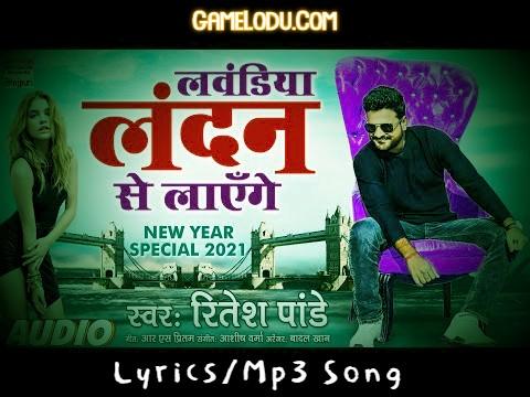 Lavandiya London Se Layenge Mp3 Song