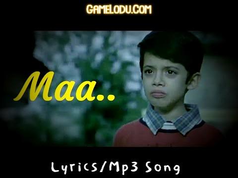 Meri Maa Shankar Mahadevan Mp3 Song