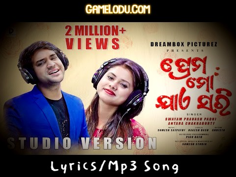 Mana Mo To Pakhare Mp3 Song