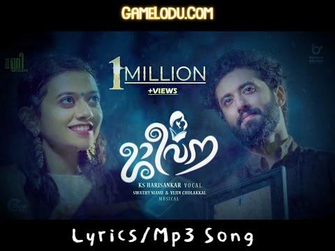Jeevana By K S Harishankar Mp3 Song