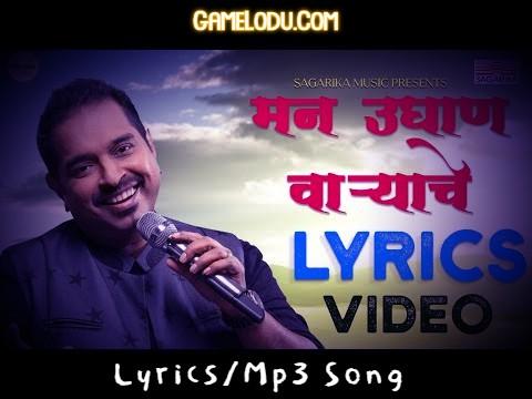 Mayechya Halvya Mp3 Song