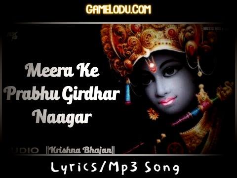 Meera Ke Prabhu Giridhar Nagar Mp3 Song