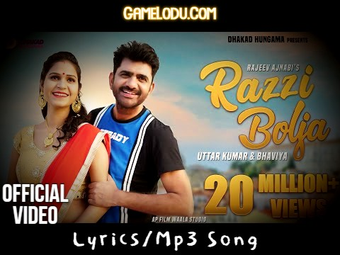 Raji Bolja Uttar Kumar Mp3 Song