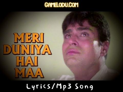 Meri Duniya Hai Maa Mothers Day Special Mp3 Song