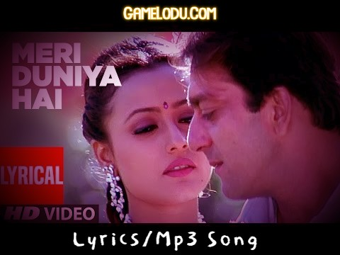 Meri Duniya Hai Tujhme Kahin Mp3 Song