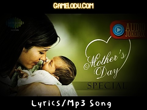 Mothers Day Mp3 Song