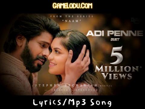 Adi Penne Oru Murai Nee Sirithal Mp3 Song