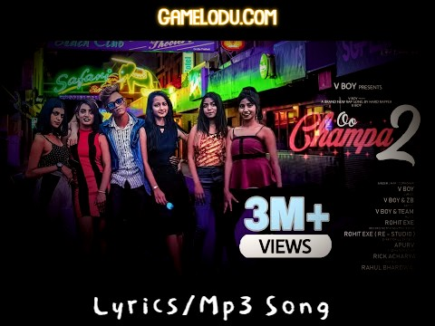 Nach O Champa Mp3 Song