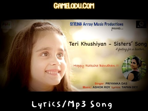 O Veer Mere Mp3 Song