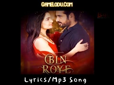 Ohh Yaara Mp3 Song