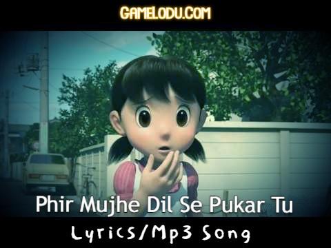 Phir Mujhe Dil Se Pukar Tu Mp3 Song
