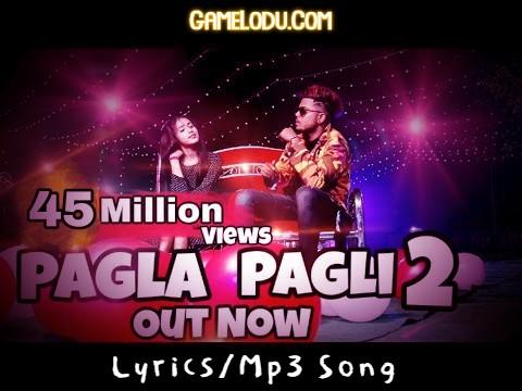 Sun Mere Bhai Humko Pyar Ho Gaya Mp3 Song