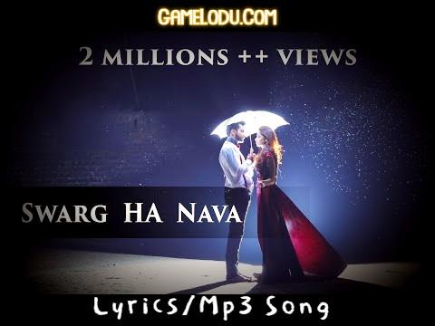 Swarg Ha Nava Mp3 Song