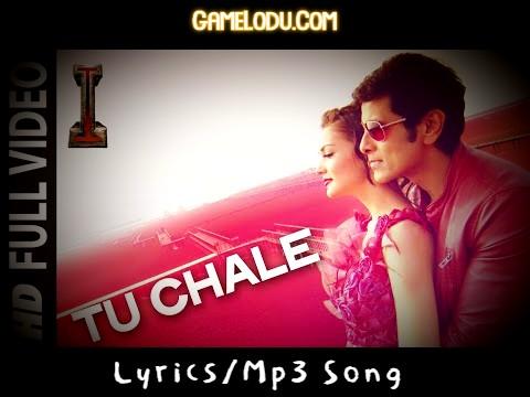 Tu Chale Sang Chale Sabhi Gul Mp3 Song
