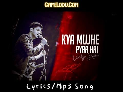 Chupke Se Aa Bhi Jao Ek Din Meri Mp3 Song