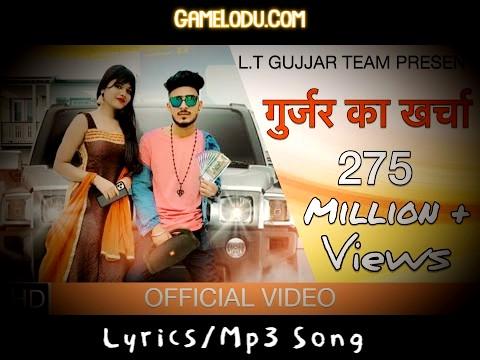 Gurjar Ka Kharcha Mp3 Song Download