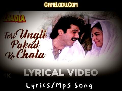 Teri Ungli Pakad Ke Chala Mothers Day Special Mp3 Song