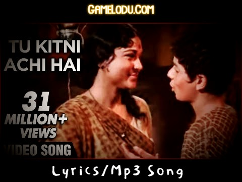 Tu Kitni Achhi Hai Mp3 Song