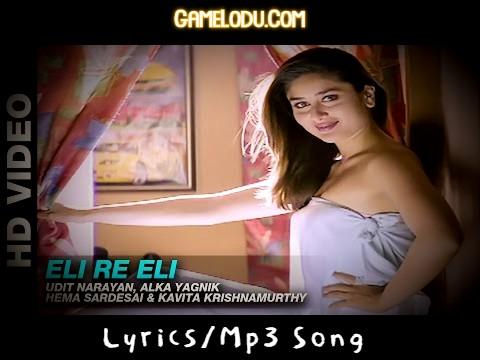 Tum Dono Ne Milke Jaan Meri Le Li Mp3 Song