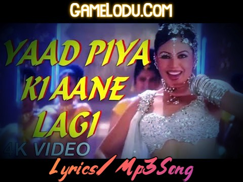 Ab Ke Baras Ye Sawan Mp3 Song