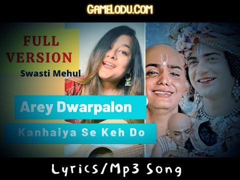 Are Dwarpalo Kanhaiya Se Kah Do Mp3 Song