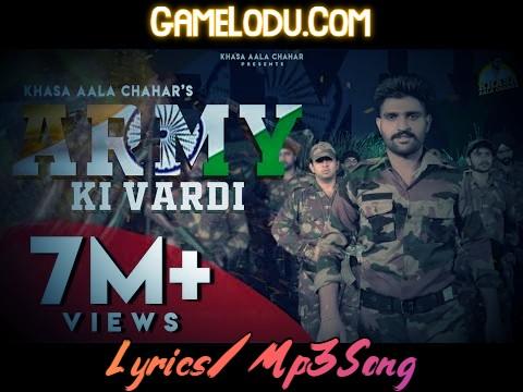 Army Di Vardi - Khasa Aala Chahar Mp3 Song