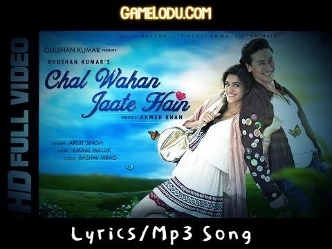 Chal Waha Jate Hai Mp3 Song