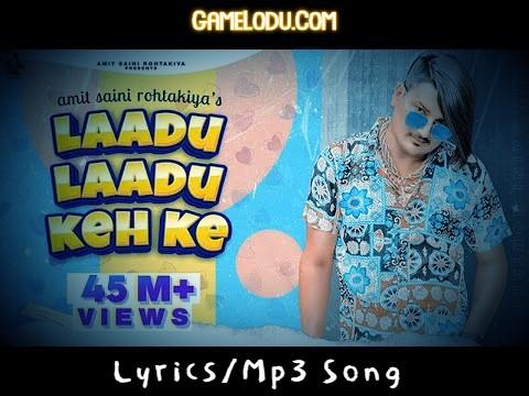 Dialogue By Amit Saini Rohtakiya Mp3 Song